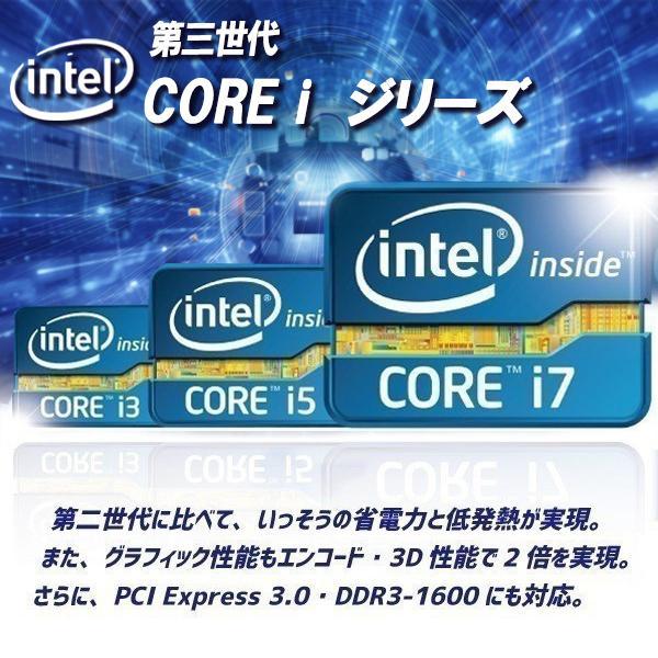 中古パソコン デスクトップパソコンMicrosoft Office 2016付 HP8300 第3世代 Corei5 3470-3.2Ghz 爆速新品SSD120GB+HDD500GB メモリ8GB USB3.0 Windows10 Pro-RW|pc-m|05