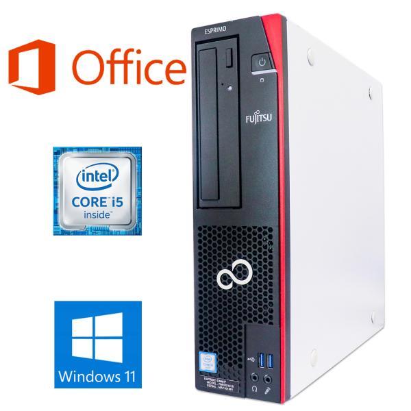 中古パソコン デスクトップパソコン Win10 Pro 64Bit DEll 980 爆速Core i7 2.93GHz Microsoft Office2010搭載 メモリ8GB 新品SSD480GB DVD-ROM|pc-m|02
