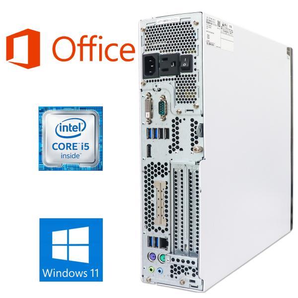 中古パソコン デスクトップパソコン Win10 Pro 64Bit DEll 980 爆速Core i7 2.93GHz Microsoft Office2010搭載 メモリ8GB 新品SSD480GB DVD-ROM|pc-m|03