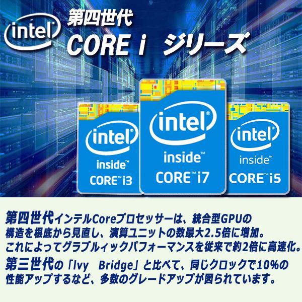中古パソコン デスクトップパソコン Win10 Pro 64Bit DEll 980 爆速Core i7 2.93GHz Microsoft Office2010搭載 メモリ8GB 新品SSD480GB DVD-ROM|pc-m|05