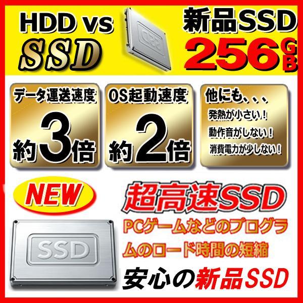 ノートパソコン 中古パソコン MicrosoftOffice2019付 Windows10 次世代Corei5 17.3型 東芝B771 メモリ8GB SSD256GB テンキー 無線 DVD-RW Dynabook アウトレット|pc-m|04
