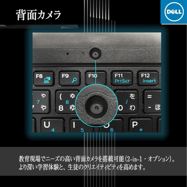 ノートパソコン 中古パソコン Windows10 新品SSD120GB メモリ4GB 東芝B552 第三世代 Corei5 15.6型 Microsoft Office2016 アウトレット SDポート付 USB3.0|pc-m|14