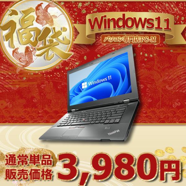 ノートパソコン 中古パソコン Windows10 新品SSD120GB メモリ4GB 東芝B552 第三世代 Corei5 15.6型 Microsoft Office2016 アウトレット SDポート付 USB3.0|pc-m|05