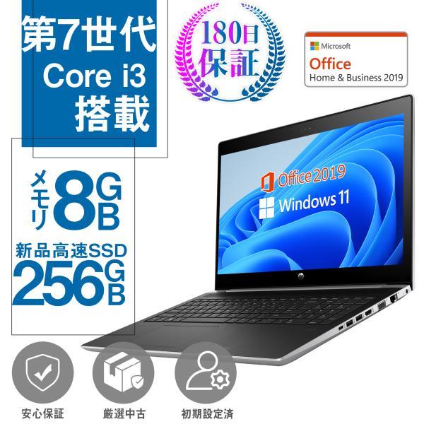 中古パソコン ノートパソコン  ノートPC 本体 Microsoft Office2010付 Win10Pro Corei7 NEC VB-D メモリ8GB 新品SSD240GB   無線LAN アウトレット|pc-m