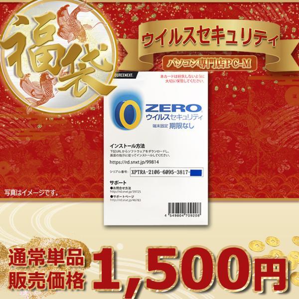 中古パソコン ノートパソコン  ノートPC 本体 Microsoft Office2010付 Win10Pro Corei7 NEC VB-D メモリ8GB 新品SSD240GB   無線LAN アウトレット|pc-m|08