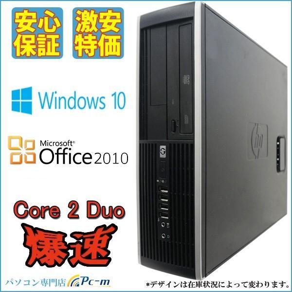 中古デスクトップパソコン Microsoft Office2010搭載 Win10 Pro 32Bit HP 6000 /爆速 Core 2 Duo 2.93GHz/メモリ2GB/HDD160GB/DVD-ROM/ pc-m