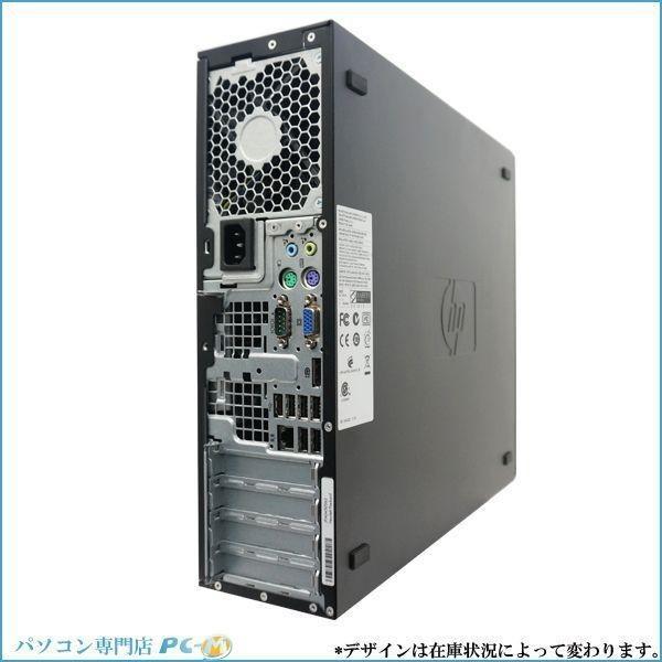 中古デスクトップパソコン Microsoft Office2010搭載 Win10 Pro 32Bit HP 6000 /爆速 Core 2 Duo 2.93GHz/メモリ2GB/HDD160GB/DVD-ROM/ pc-m 02