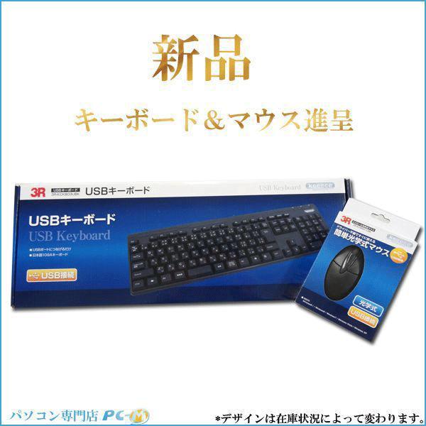 中古デスクトップパソコン Microsoft Office2010搭載 Win10 Pro 32Bit HP 6000 /爆速 Core 2 Duo 2.93GHz/メモリ2GB/HDD160GB/DVD-ROM/ pc-m 03