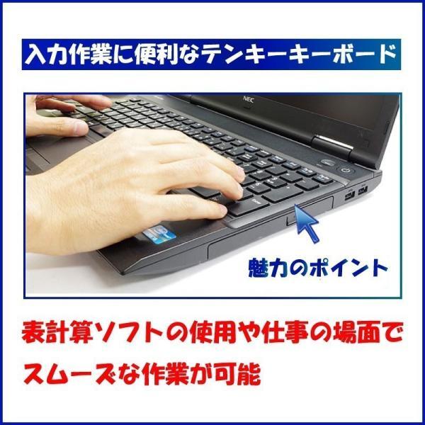 中古パソコン ノートパソコン  ノートPC 本体 Office2016搭載 Win10Pro Core i7 NEC VB-D メモリ4GB 新品SSD120GB 12型  無線LAN アウトレット|pc-m|03