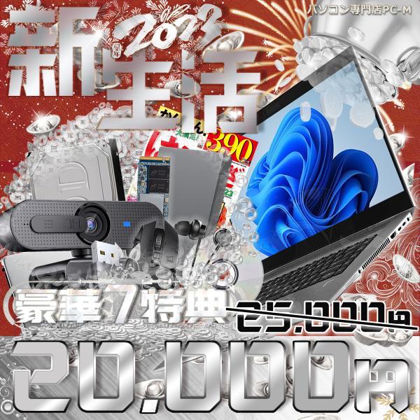 ノートパソコン 中古パソコン Microsoft Office2019 Win10Pro 第三世代Core i5 2.5GHz メモリ16GB/SSD512GB DVD 無線LAN HDMI端子付 Panasonic CF-B11 訳あり|pc-m