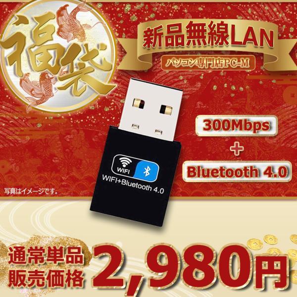 ノート パソコン 中古パソコン ノートPC Microsoft Office2016付 Panasonic CF-S10 Win10Pro 第二世代Core i5 2.5GHz メモリ8GB/SSD240GB 12型 マルチ 無線LAN|pc-m|04