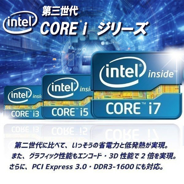 ノートパソコン 中古パソコン Office2016搭載 Win10Pro Panasonic CF-S10第二世代Corei5 SSD120GB メモリ4GB HDMI SDボード付き マルチ12型 アウトレット USB3.0|pc-m|04