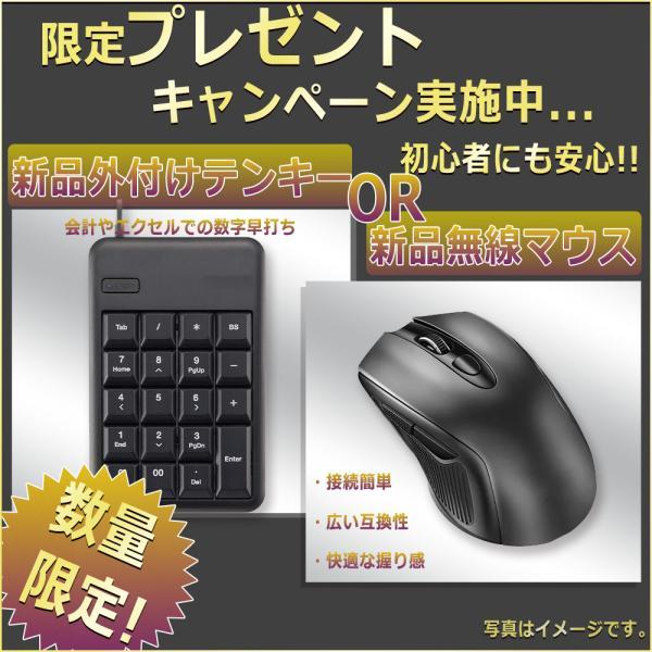 ノートパソコン 中古ノートPC 第4世代Corei5 メモリ16GB 新品SSD512GB Win10 無線 MicrosoftOffice2019 HDMI USB3.0 15型 LIFEBOOK A574 DVDRW アウトレット pc-m 06