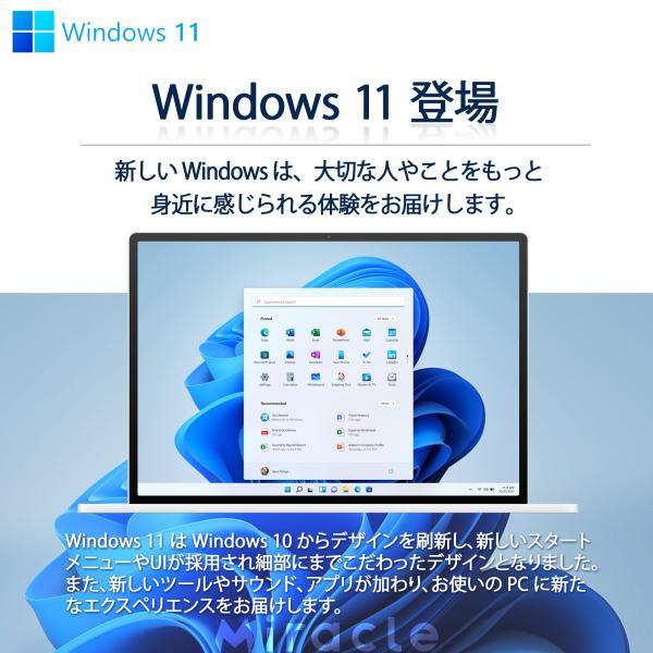 ノートパソコン 中古ノートPC 第4世代Corei5 メモリ16GB 新品SSD512GB Win10 無線 MicrosoftOffice2019 HDMI USB3.0 15型 LIFEBOOK A574 DVDRW アウトレット pc-m 07