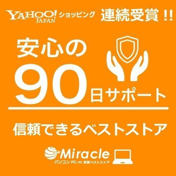中古パソコン ノートパソコン MicrosoftOffice2016 Win10 新品SSD512GB 新品メモリ4GB 第四世代Corei3 15型 USB3.0 東芝 dynabook B554 アウトレット|pc-m|11