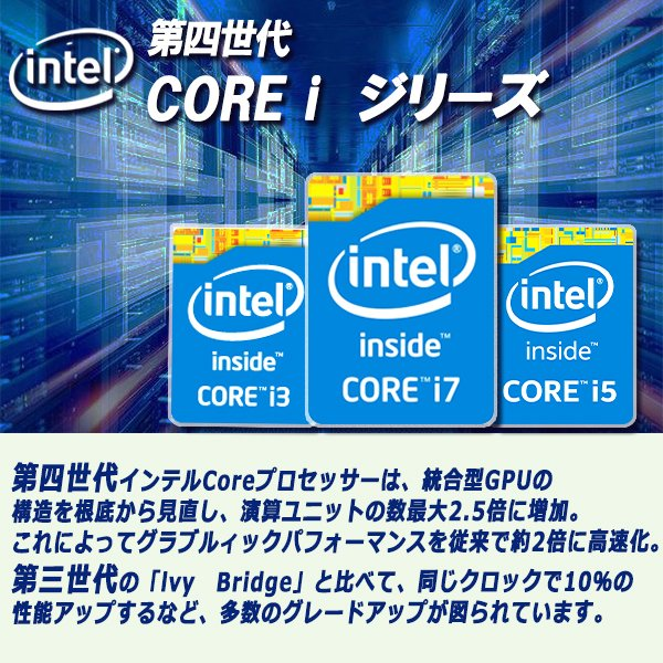 ノートパソコン 中古パソコン MicrosoftOffice2016付 Win10Pro第四世代Corei3以上 メモリ8GB SSD256GB DVDROM 無線 15型 富士通 NEC 東芝 HP DELL アウトレット|pc-m|06