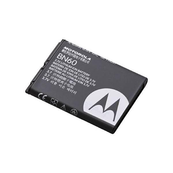 (まとめ)八重洲無線 スタンダードリチウムイオン充電池 BN60 1個〔×2セット〕