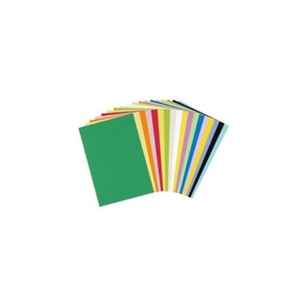 (業務用20セット)大王製紙 再生色画用紙/工作用紙 〔八つ切り 10枚〕 レモン