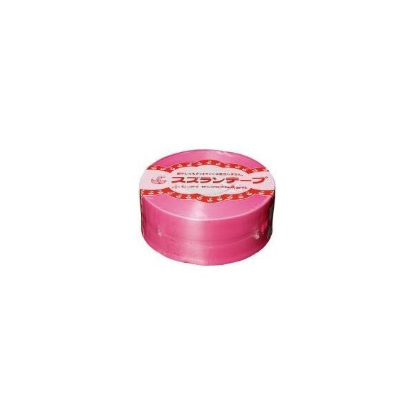 (業務用10セット)CIサンプラス スズランテープ/荷造りひも 〔ピンク/470m〕 24203103