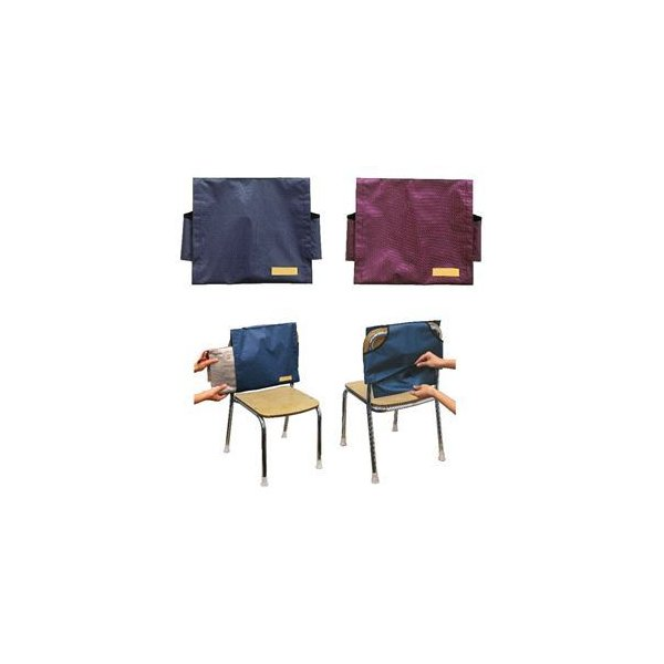 (まとめ)アーテック 背もたれカバー(防災ずきん用) 紺 〔×10セット〕
