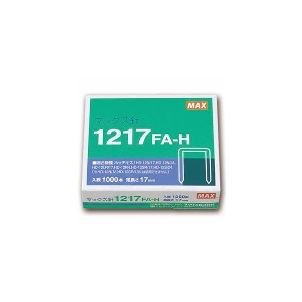 (まとめ) マックス ホッチキス針 大型12号シリーズ 100本連結×10個入 1217FA-H 1箱 〔×10セット〕