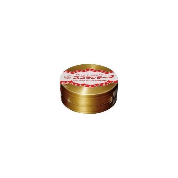 (業務用100セット) CIサンプラス スズランテープ/荷造りひも 〔金/470m〕 24203101