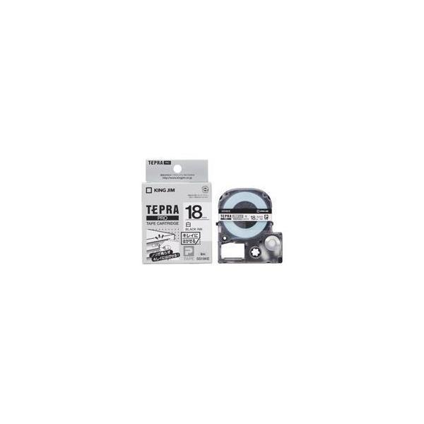 (業務用30セット) キングジム テプラ PROテープ/ラベルライター用テープ 〔再剥離/幅:18mm〕 SS18KE ホワイト(白)