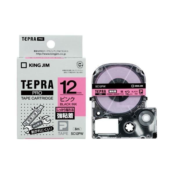 (まとめ)キングジム テプラPROテープ強粘着 ピン/黒字 SC12PW〔×5セット〕