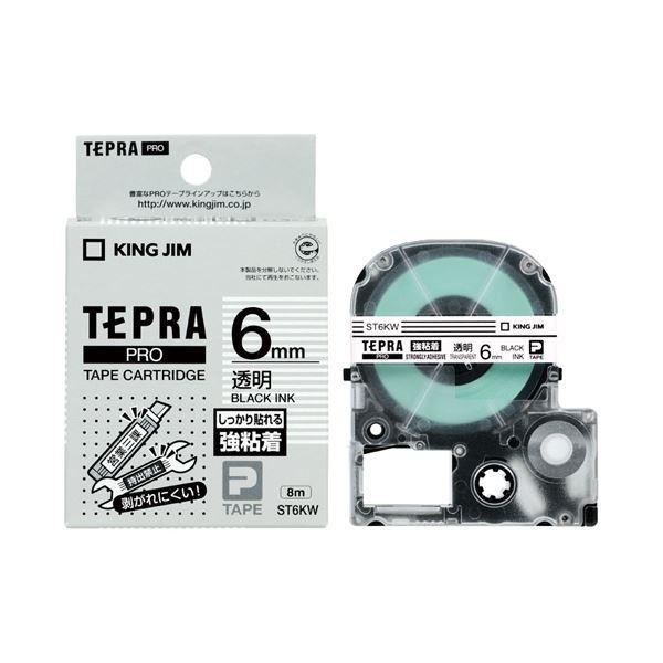 (まとめ)キングジム テプラPROテープ強粘着 透明/黒字 ST6KW〔×30セット〕