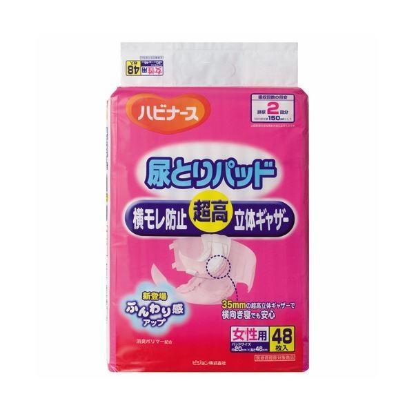 (まとめ)ピジョン ハビナース 尿とりパッド横モレ防止超高立体ギャザー 女性用 1パック(48枚)〔×10セット〕