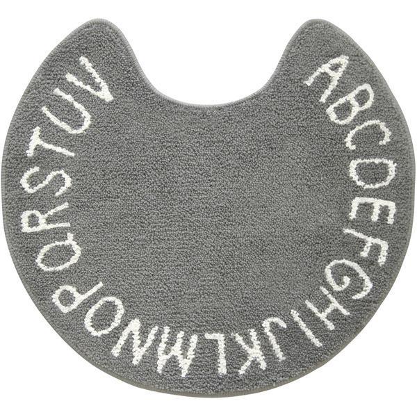 オカトー Saltoru? トイレマット 55×60cm アルファベット グレー