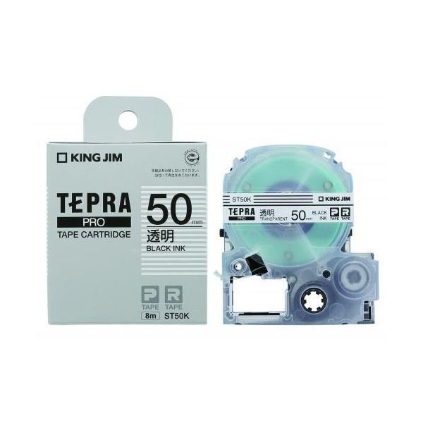 (まとめ) キングジム テプラPROテープ 透明ラベル 50mm幅テープカートリッジ 〔×3セット〕