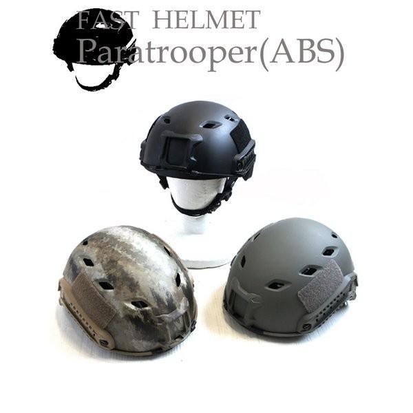FA ST ヘルメット パラトルーパー H M026NN グレー 〔 レプリカ 〕