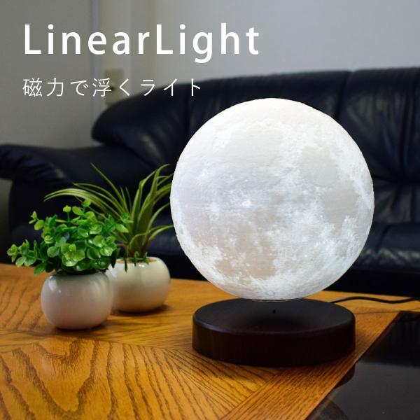磁気浮上 月ライト 月ランプ  間接照明 月 あかり 3Dプリント インテリア リニアライト 空中浮遊 浮遊 回転型 癒し おしゃれ 電磁誘導 18cm 匠の誠品