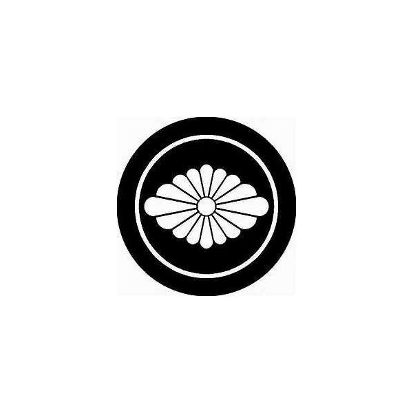 家紋シール 糸輪に菊菱紋 直径10cm 丸型 白紋 2枚セット KS10M-1740W