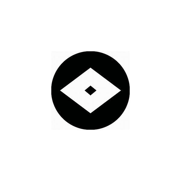 家紋シール 白紋黒地 釘抜き菱 布タイプ 直径23mm 6枚セット NS23-2394W