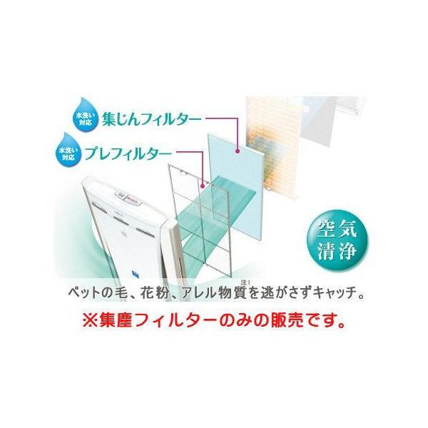 |[F01]【宅配便発送】富士通ゼネラル 純正品 空気脱臭機 集塵フィルター(DAS-30P,DAS…