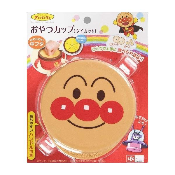 アンパンマン おやつカップ (日本製)|pc-zakka|04