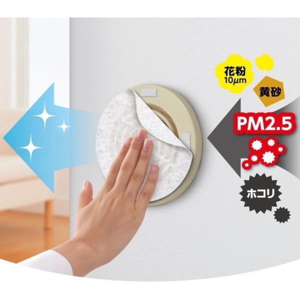 通気口用フィルター PM2.5や花粉を静電気の力でキャッチ 20cm×20cm (2枚入り)|pc-zakka|04