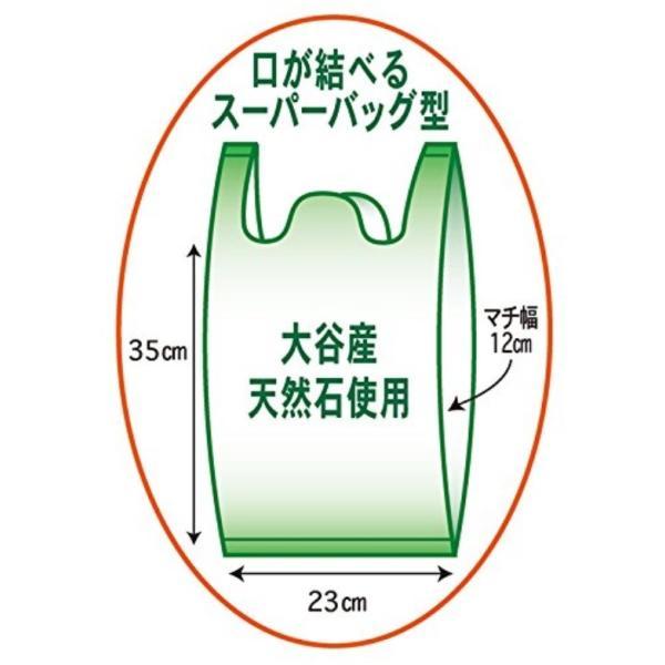 野菜の鮮度を保つ 野菜げんき 鮮度保持袋 (大) 5枚入り|pc-zakka|03