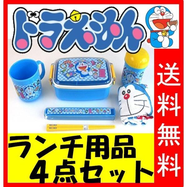 ドラえもん ランチセット(弁当箱/お箸・箸ケース/マグカップ/おしぼりセット) 日本製|pc-zakka