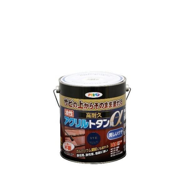 アサヒペン [取寄10]油性高耐久アクリルトタン用α 1.6kg なす紺 [4970925539199]