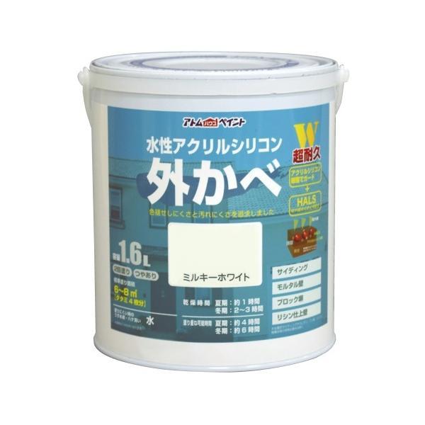 水性アクリルシリコン外かべ 1.6L