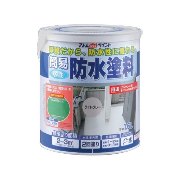 水性簡易防水塗料 1.6L
