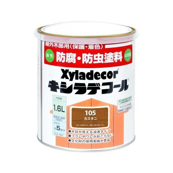 キシラデコール 1.6L