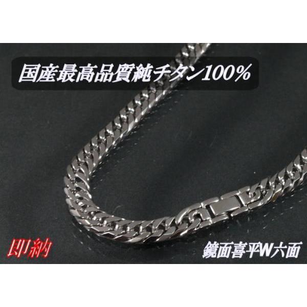 チタンネックレス【FTN6-W95】チタン100%鏡面喜平ダブル六面ネックレス[幅9.5mmX3.5mm]|pcclub|02