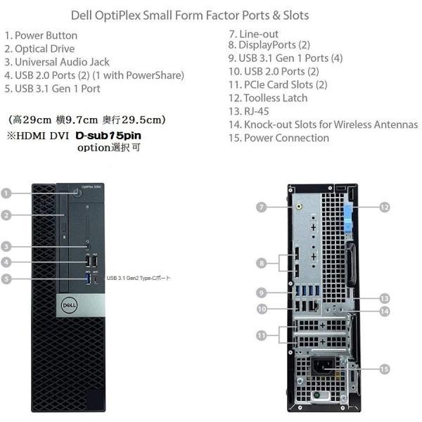 中古パソコン デスクトップパソコン 正規 Windows10 第3世代 Core i7 爆速新品SSD HDD メモリ8GB Office付き DELL 7010SF 0071A|pchands|02