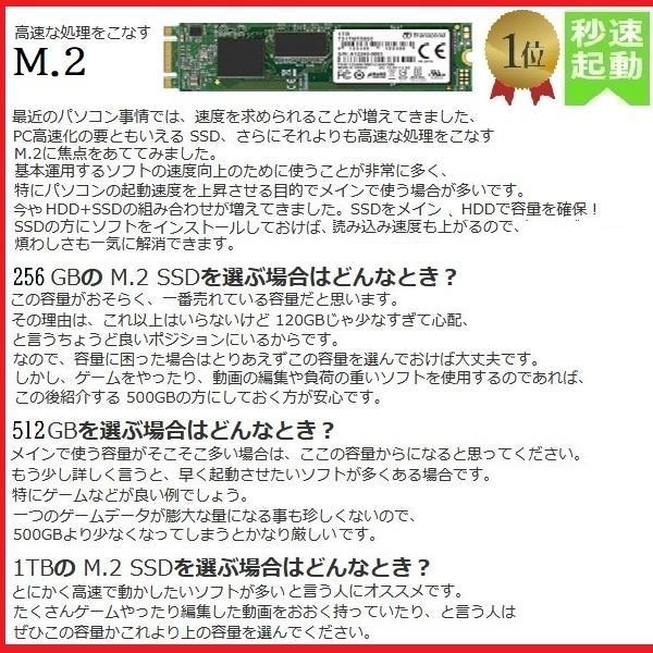 中古パソコン デスクトップパソコン 正規 Windows10 第3世代 Core i7 爆速新品SSD HDD メモリ8GB Office付き DELL 7010SF 0071A|pchands|05
