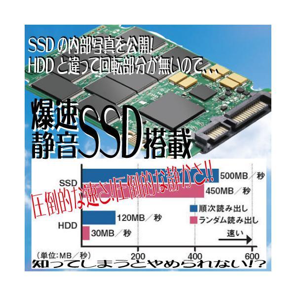 中古パソコン デスクトップパソコン 正規 Windows10 第3世代 Core i7 爆速新品SSD HDD メモリ8GB Office付き DELL 7010SF 0071A|pchands|06