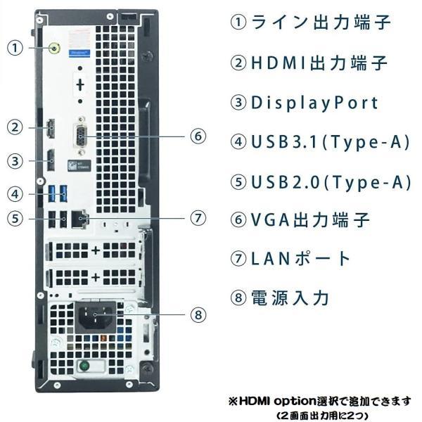 中古パソコン デスクトップパソコン 第3世代 Core i5 メモリ8GB HDD500GB OFFICE付き DELL 7010SF 正規 Windows10 0165A pchands 03